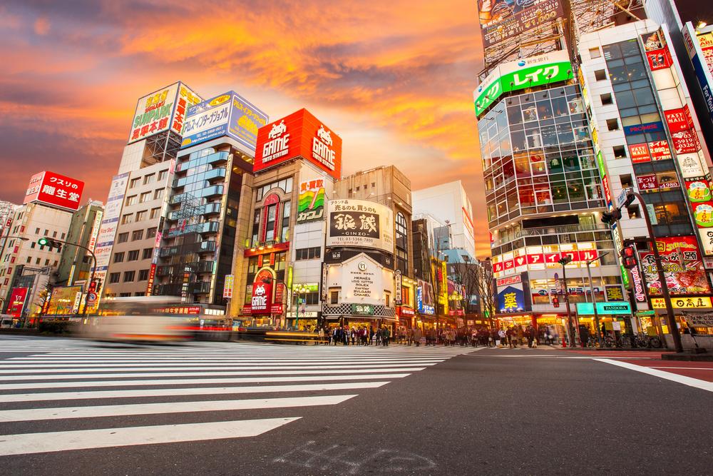 Il Quartiere di Shinjuku
