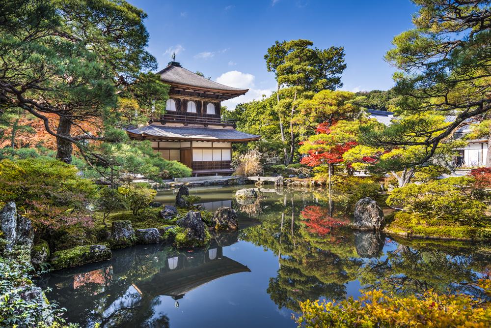 Il giardino del Padiglione d'Argento, Kyoto